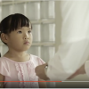 【泣けるCM】これを見たらあなたもきっと誰かに優しくしたくなる…シンガポールの感動CMに涙腺崩壊!