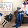 【萌えの新天地】男たちが自宅でセーラー服を着る時代が到来したぞ!