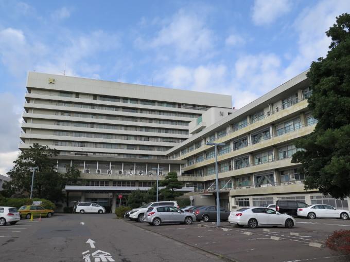 入院していた慶応義塾大学病院
