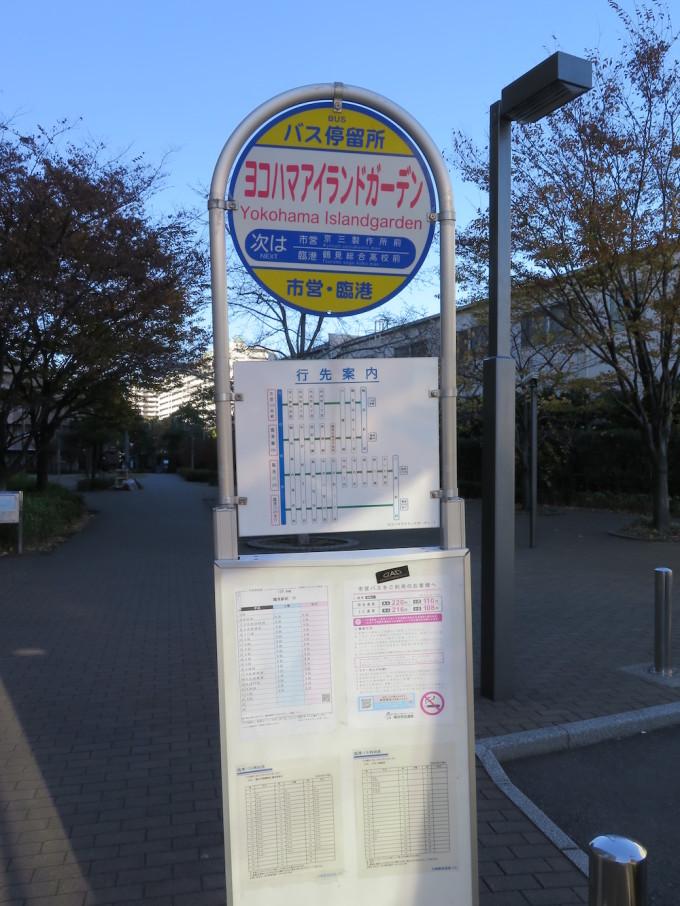 鶴見駅からバスで7分ほどで到着