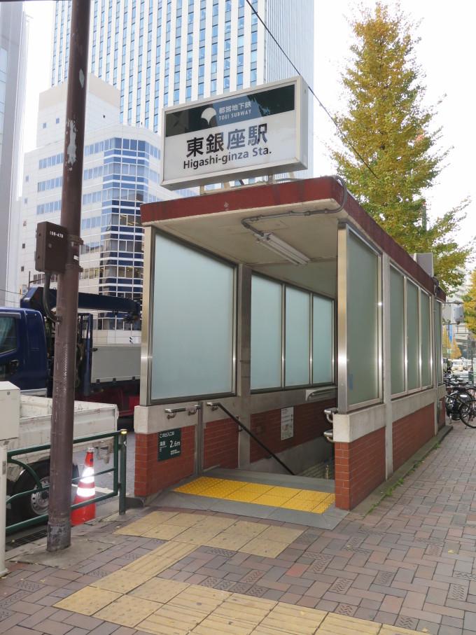 最寄り駅は地下鉄の東銀座駅A8番出口だ
