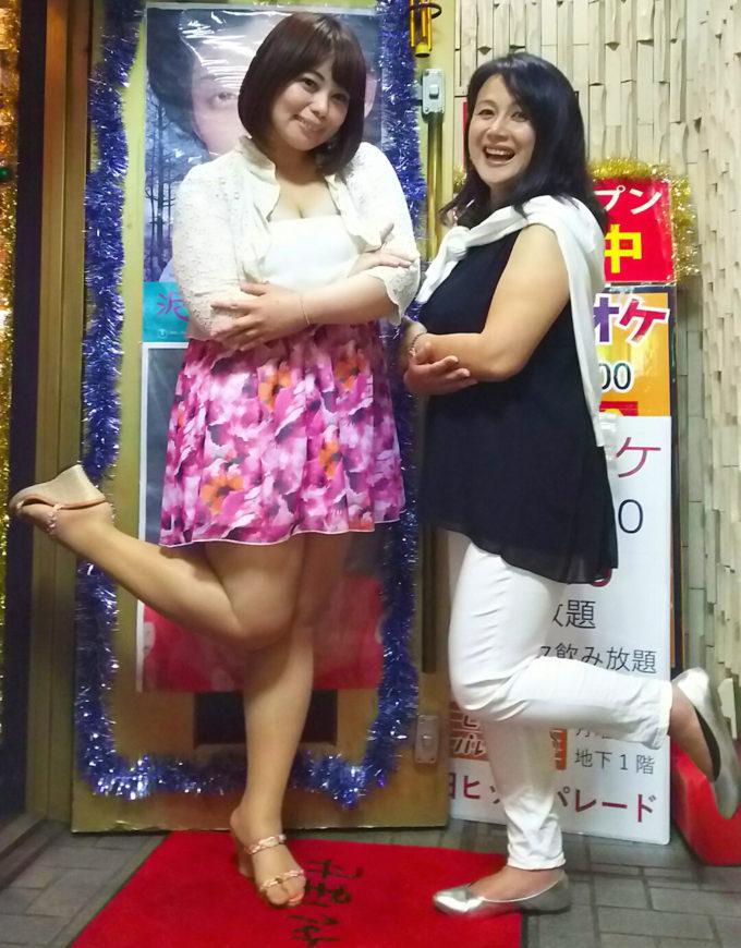 キューティー鈴木5