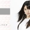 活動休止中の道重さゆみの公式ブログのヘッダーデザインに突如変化が! 田中れいな、石田亜佑美の話からも活動再開の兆しが見え隠れ?