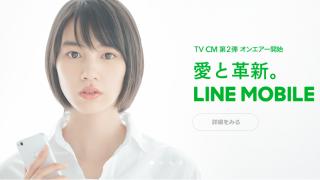 来年、NHK大河に出演の噂の、のん。その信ぴょう性は? NHKが本当に欲しいのはあの女優だった!?