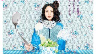 長澤まさみ、戸田恵梨香、吉高由里子、沢尻エリカなどなど…ちまたで囁かれる20代後半から30代前半の主役級女優のテレビドラマ離れ、映画志向は本当なのか?