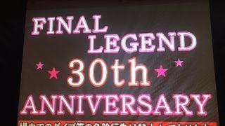 解散の翌年以来30年にわたって続いてきたおニャン子クラブビデオコンサートがついに終止符を迎えることに。現場に足を運んだおニャン子世代(白石麻子や渡辺美奈代と同い年)の芸能ライターが思い、感じたものとは?