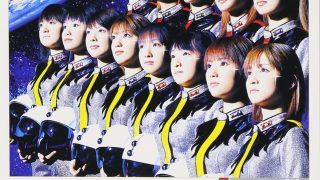 宇垣美里、坂口杏里、花田優一などなど2018年お騒がせで話題を集めた芸能人による裏紅白歌合戦開幕!!