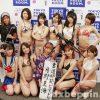 「お客様のためにひと肌脱ぎます!」グラビア美女たちがPRのお手伝い! TOKYO PRESS ROOM 4周年会見にピアドル11人が大集合!!